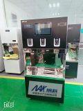 供应北京大学校园直饮水机 净水器 纳科开水器厂家