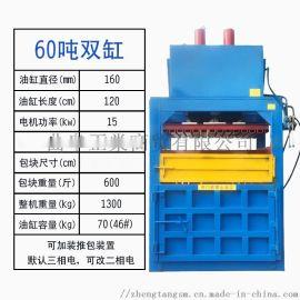 济宁废纸易拉罐塑料瓶打包机液压机压块机厂家直销