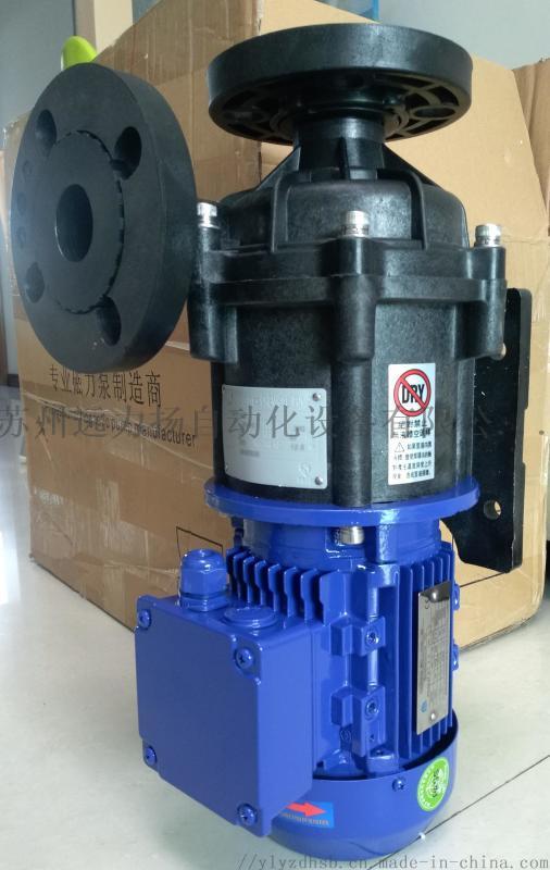 供应国宝磁力泵MPX-P-452-CCV5