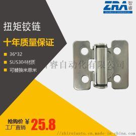 不锈钢扭矩铰链 36*32定位合页HHPT