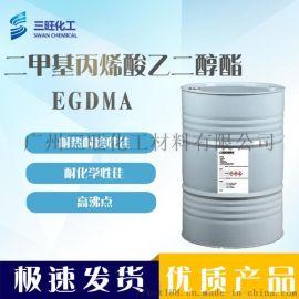EGDMA 乙二醇二甲基丙烯酸酯 97-90-5