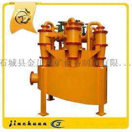 聚氨酯水力旋流器 水力选矿设备