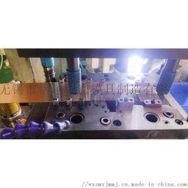 五金模具,五金冲压压模,五金冲压自动生产线