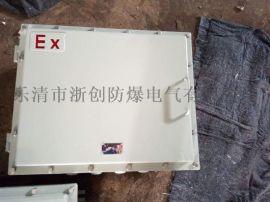 300*400铝合金防爆接线箱下进下出端子箱