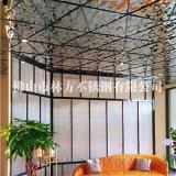 上海 201不鏽鋼壓花裝飾板 304花紋衝壓板加工
