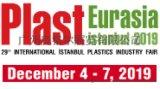 2019年土耳其国际橡塑展/土耳其塑胶展