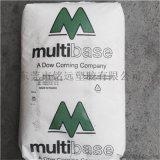 注塑級矽膠顆粒 tpsiv  3040-70A