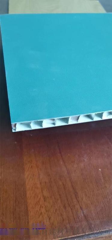 来图定制仿木纹铝蜂窝板天花 石材铝蜂窝 铝蜂窝芯