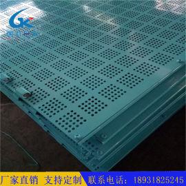 异形冲孔板  不锈钢冲孔板