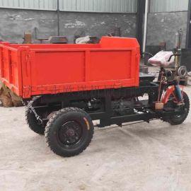 工地用电动三轮车 柴油自卸三轮车 拉水泥电动翻斗车