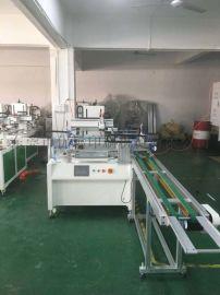 手机玻璃丝印机手机壳网印机手机电池丝网印刷机