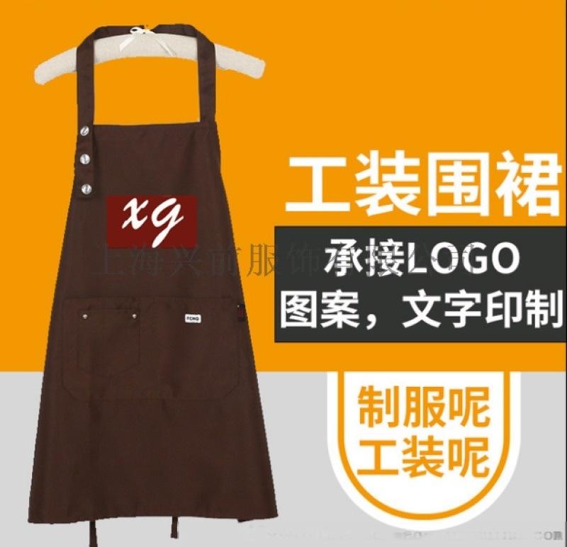 厂家定做各类围裙防水家用围裙可绣字印字logo