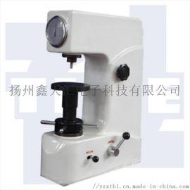 金属洛氏硬度计 硬度测量仪
