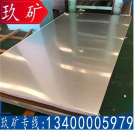 现货直销 304不锈钢板 304不锈钢冷轧板