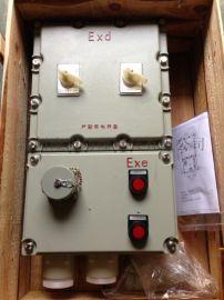 防爆检修电源接线插座箱 BXX52-4/32/K