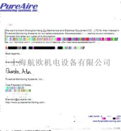PureAire监控器99021