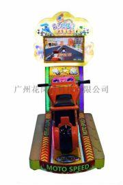 儿童摇摆机超级摩托三代娃娃机 广州超级摩托娃娃机