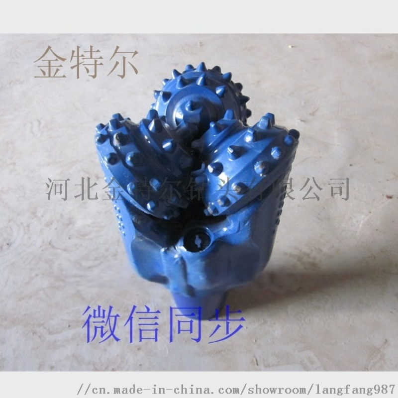 江漢正品三牙輪鑽頭 139.2mm鋼齒橡膠密封鑽頭