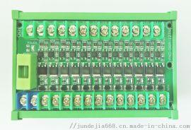 AND-06A-12TN PLC放大板晶体管板隔离板