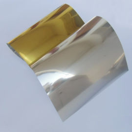 水性光金光银打印胶片 标牌奖牌耗材