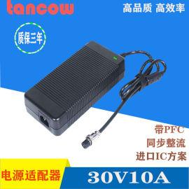 30V10A大功率电源适配器 工业医疗电机开关电源
