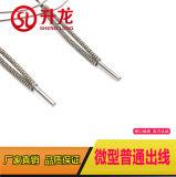 單頭加熱管-熱水器用220V大功率高溫電熱管