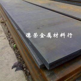 65Mn弹簧钢板的规格-汽车配件厂专用