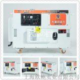 15千瓦柴油发电机电启动380V