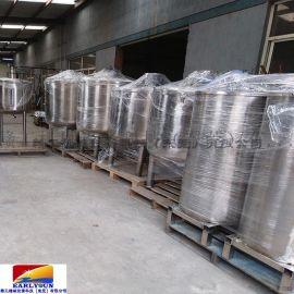 工厂定做气动搅拌桶 赣工500L不锈钢单层化工防爆气动搅拌罐