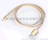 新款编织2合1数据线,苹安卓二合一充电线,数据线传输充电同步