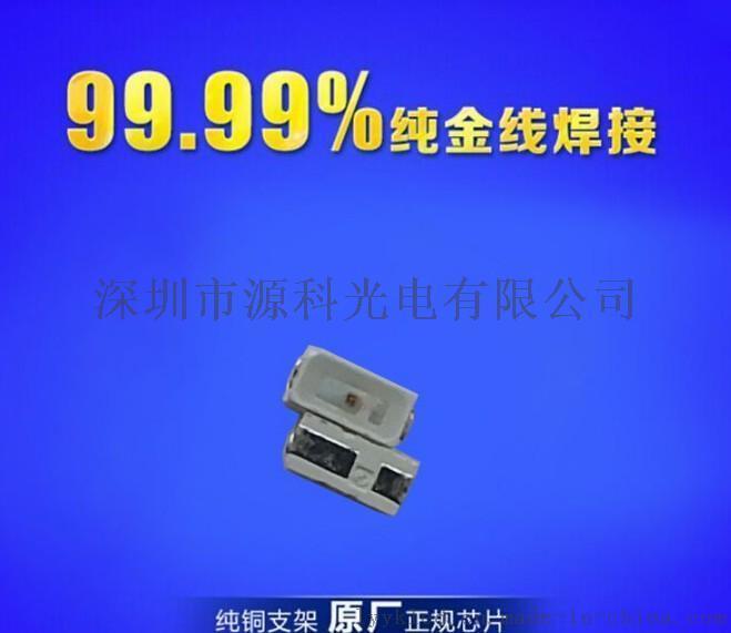 厂家热销3014灯珠 led3014黄光贴片