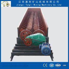 2RXL320 螺旋洗沙機 螺旋洗礦機 高效洗砂機設備 生產廠家