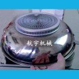 中山航宇HY-6QHJ-60高频钎焊机 节能汤锅钎焊机 高频感应钎焊机
