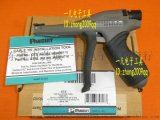 包邮 PANDUIT  GTS 束线枪 扎带枪 美国泛达 美国PANDUIT