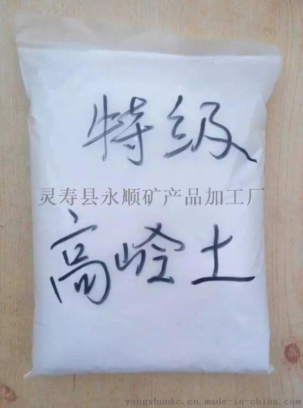 重質碳酸鈣廠家,重鈣粉批發