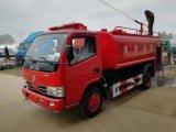 东风5吨消防洒水车视频|报价|配置