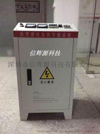 大功率80Kw电磁加热器厂价直销