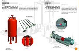 JHP系列加热器、循环泵