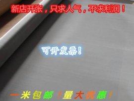 广州304不锈钢丝网 5目-400目 不锈钢筛网 钢丝网片 过滤网 不锈钢网