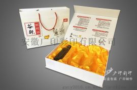 安徽广印礼品包装定制设计|供应书本开特产包装礼盒