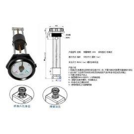 200mm康明斯发电机柴油机组油箱油位显示表机械式油表柴油流量表