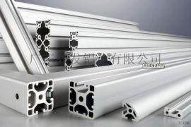 广东兴发铝型材厂家  工业铝型材