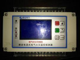 厂家直销DHF1-E04T火灾探测器  漏电探测器生产厂家