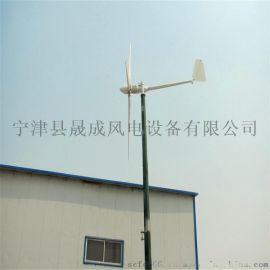 厂家直销 家用5000W风光互补家用风力发电机