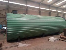 700万大卡导热油炉12吨锅炉12吨环保锅炉700万大卡燃气导热油锅炉