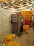 【柿子烘干机】热泵式整体烘干除湿机