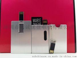 USB随身碟,金属材质名片式U盘 创意记忆棒 移动储存器,可以定制logo的USB