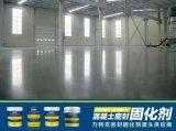 南寧市混凝土表面強化劑 滲透硬化劑地坪材料生產廠家