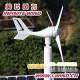 风力发电机机哪家强哪家质量好