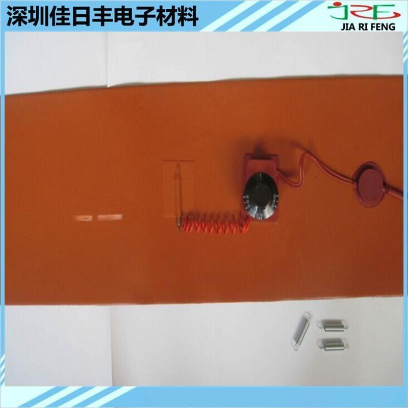 帶溫控可調溫矽膠電熱板 加熱板發熱墊/膜